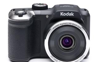 Kodak PIXPRO AZ251 Firmware