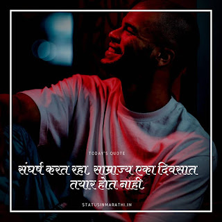 Instagram Marathi Status Image Download