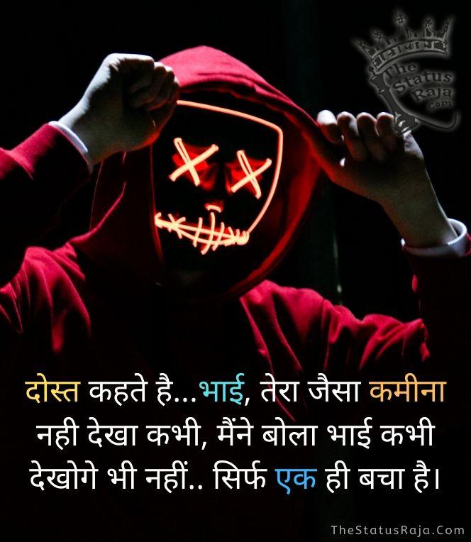 Friends Attitude Status in Hindi _ __ Attitude Status by TheStatusRaja