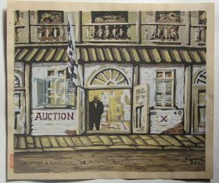 田川憲 オークションの店 の木版画販売買取ぎゃらりーおおのです。愛知県名古屋市にある木版画専門店