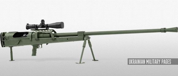 гвинтівка Snipex калібру 14,5×114 - Ukrainian Military Pages