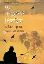 THE FORTUNATE PILGRIM PDF BENGALI BOOK Download