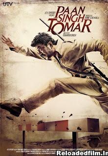 Paan Singh Tomar (2012) Full Movie Download