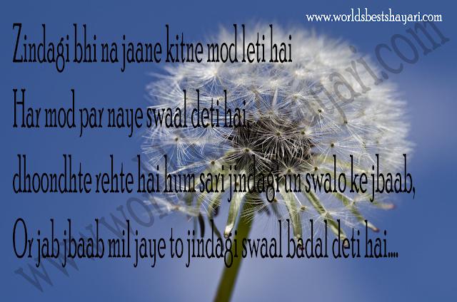 Beautiful Sad Shayari