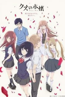 Anime Kuzu No Honkai Legendado