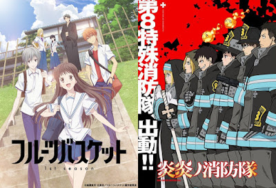 Sato Company licenciou Fruits Basket e Fire Force no Brasil