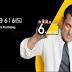 बेहद कम दाम में लॉन्च हो सकता है Realme 6 Series