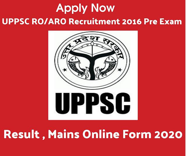 UPPSC RO ARO Result 2016