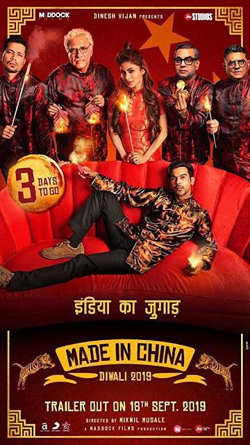 Poster Made in China 2019 Hindi HD 720p