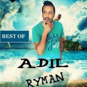 Adil Ryman-Best Of 2015