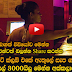 Colombo Night Life (FULL) Video Footage by Raw