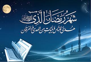 माहे रमजान 2020| आज के सेहरी और इफ्तार के लिए शेड्यूल | रमजान 2020 | 2020 का रोजर कैलेंडर | सेहरी और इफ्तार अनुसूची