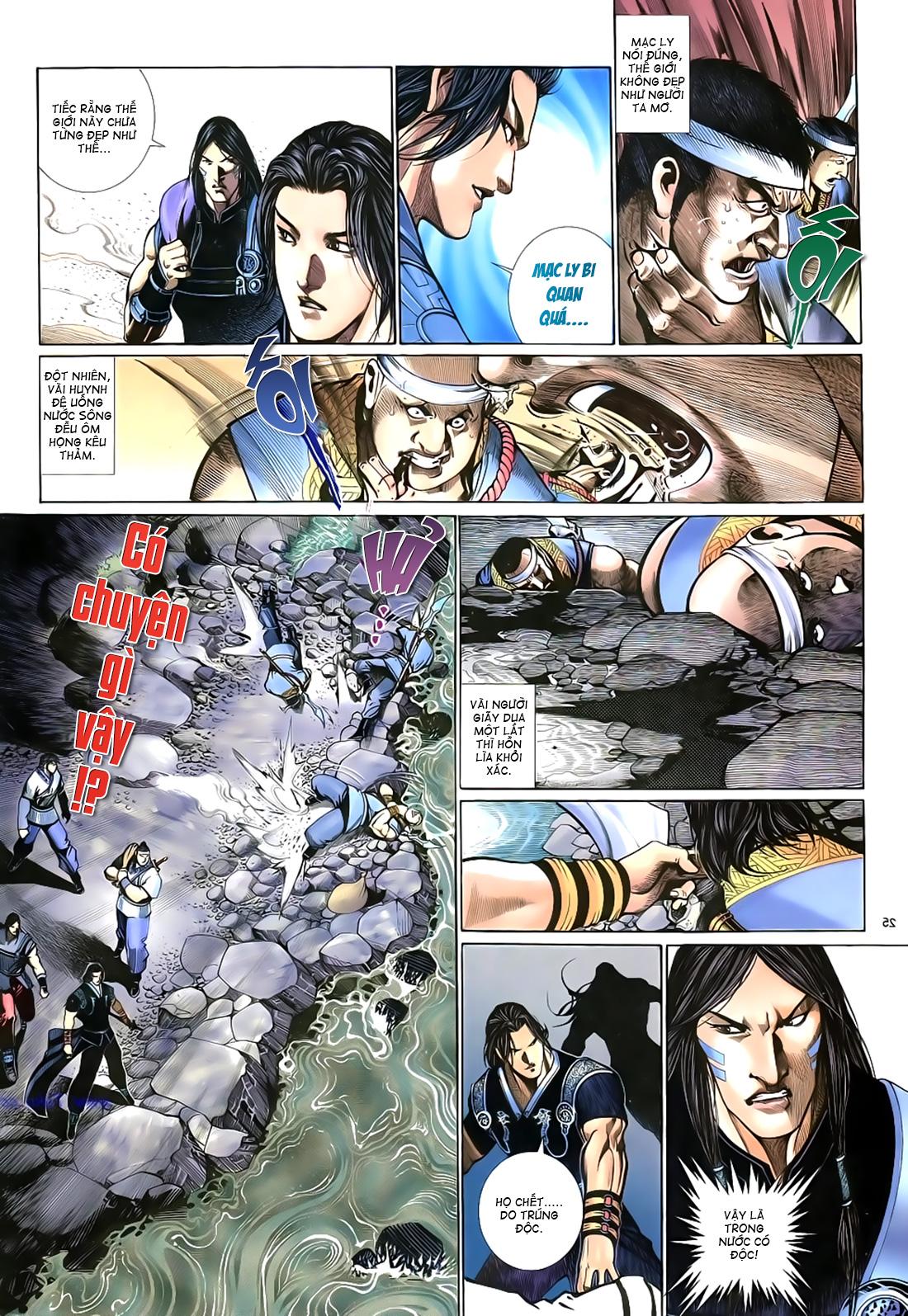 Anh hùng vô lệ Chap 17 trang 26