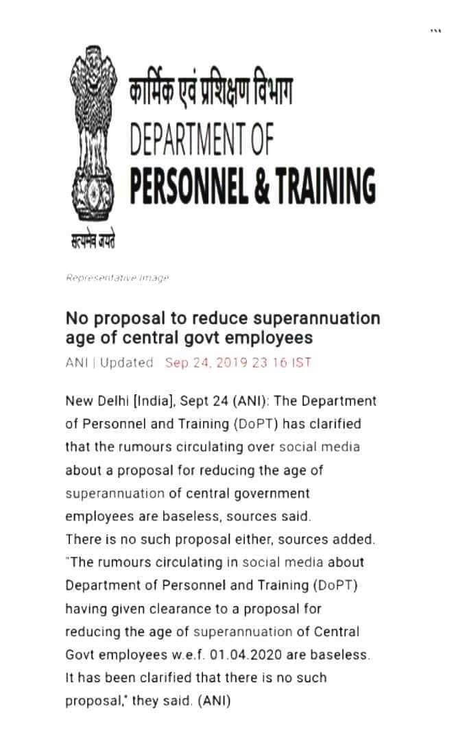 Central Government employees news:Department of Personal and training has clarified that no proposal to reduce superannuation age of central government employees