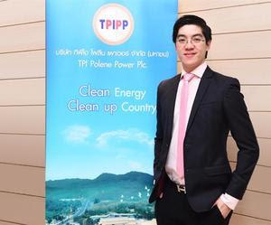 TPIPP ยืนยันจ่ายปันผลสำหรับผลประกอบการประจำปี 2562 ไม่น้อยกว่าปีที่ผ่านมา