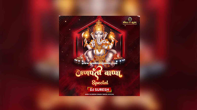 Naam Mera Premkali (Remix) - Dj Suresh