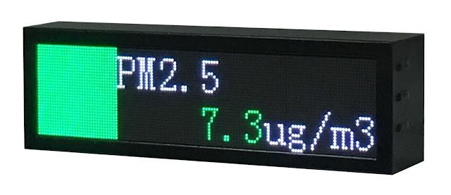 數位空品旗-空氣品質偵測器-空氣品質旗幟-國小空氣品質旗幟-國中空氣品質旗幟-AQI空氣品質旗幟-校園空品旗幟-校園空氣品質旗幟-校園空品旗-空氣品質指標AQI-空氣指標AQI-空污指標AQI-空品旗顏色-空污指標顏色-PM2.5空氣品質偵測器-PM2.5空氣品質偵測儀-PM2.5空氣品質監測器-PM2.5空氣品質監測儀-PM2.5空氣品質檢測儀-PM2.5空氣品質感測器-PM2.5空氣偵測器-PM2.5空氣偵測器推薦