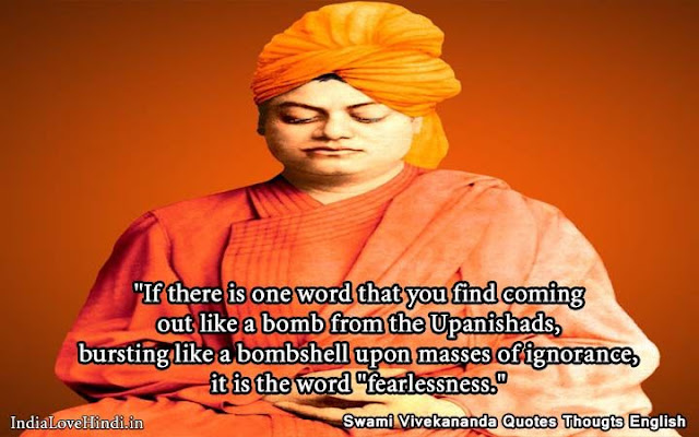 swami vivekananda quotes on success