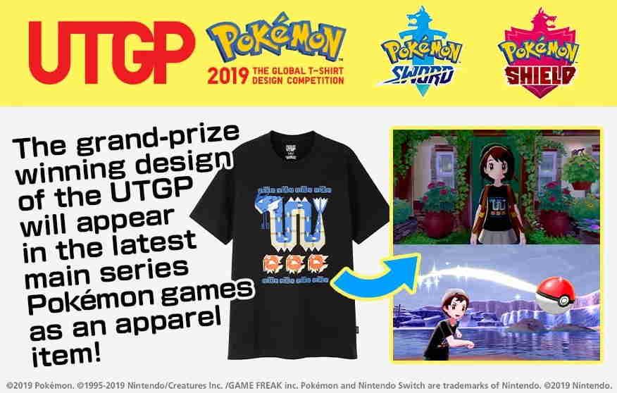 Pemenang Grand Prize Desain Pokemon Uniqlo Didiskualifikasi