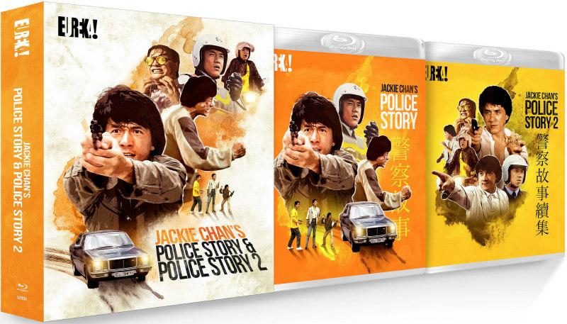 Jackie Chan POLICE STORY eureka blu-ray