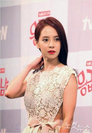 Song ji hyo hookup ceo baek chang joo break up