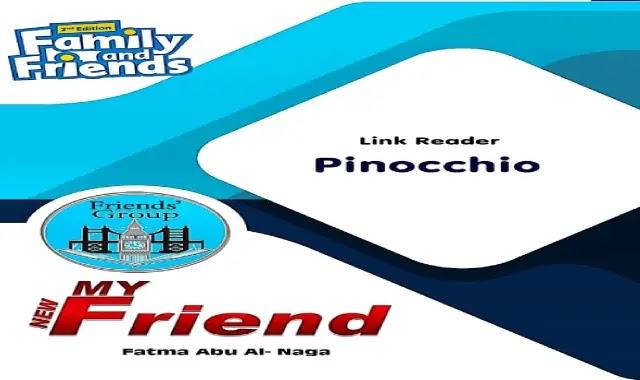 قصة بينوكيو Pinocchio المقررة على المدارس التجريبية واللغات هدية من كتاب ماى فريند