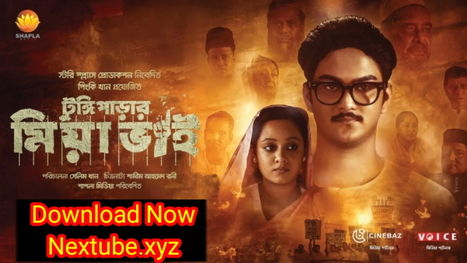 Tungi Parar Mia Bhai 2021 Download