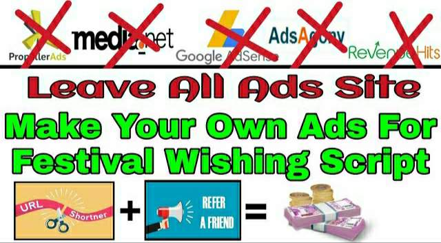 (Hinglish) Make Your Own Ads for Festival Wishing Website