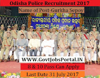Odisha Police Recruitment 2017– 92 Gurkha Sepoys