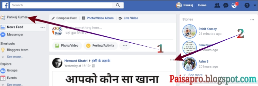 How to delete own facebook posts images etc paisaprospot how to delete own facebook posts images etc ccuart Gallery