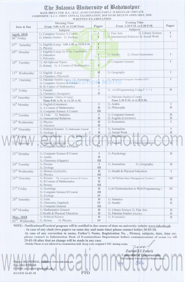 Islamia University Bahawalpur BA BSc Date Sheet 2018 Download, Download  IUB Date Sheet of BA BSc, Download BA BSC Date Sheet of IUB, Date Sheet, BA, BSC, Bahawalpur, Pakistan, IUB