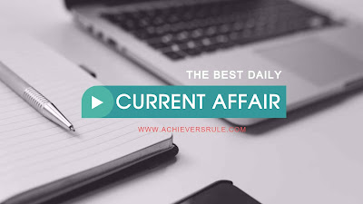 Current Affairs Updates - 21 December 2017