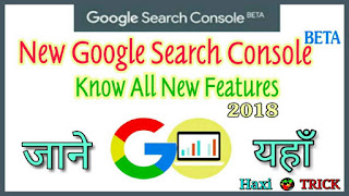 New Google Search Console Beta Features