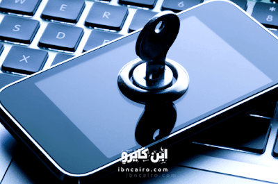 برنامج تلغرام والخصوصية