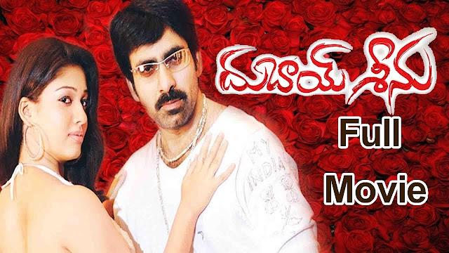 Ravi Teja Best Telugu Comedy Movie Dubai Seenu