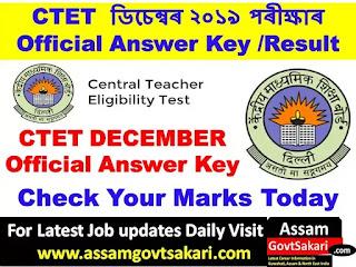 CTET December 2019 Official Answer key
