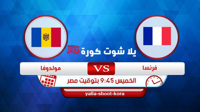 France-vs-Moldova
