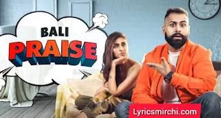 PRAISE SONG LYRICS | BALI | LATEST HINDI RAP 2020