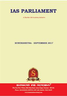 Gist Of Kurukshetra- September 2017