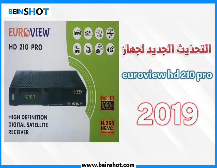 التحذيث الجديد لجهاز euroview hd 210 pro