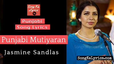 punjabi-mutiyaran-lyrics