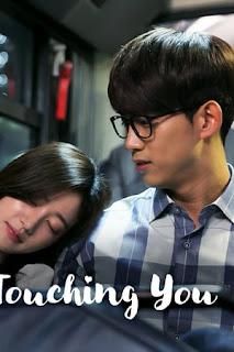 Chạm Vào Em - Touching You (2016)