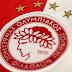 Παίκτης της Primera Division αποκάλυψε πως είχε πρόταση από Ολυμπιακό! - Η δήλωσή του