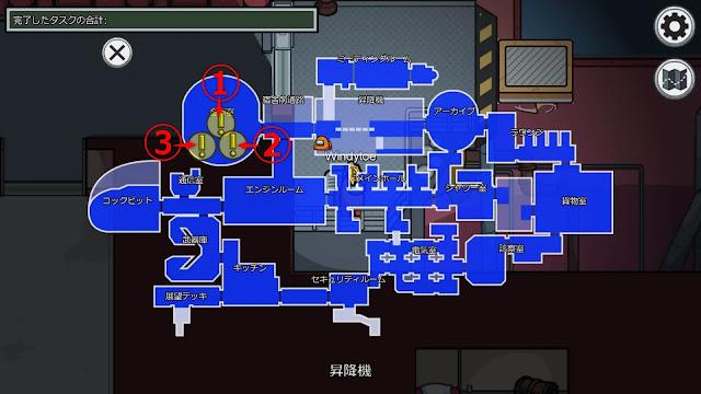 金庫室のタスクマップ説明画像