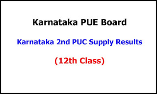 Karnataka 2nd PUC Supplementary Exam Results 2021