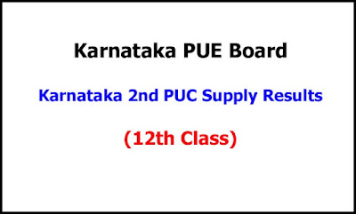 Karnataka 2nd PUC Supplementary Exam Results