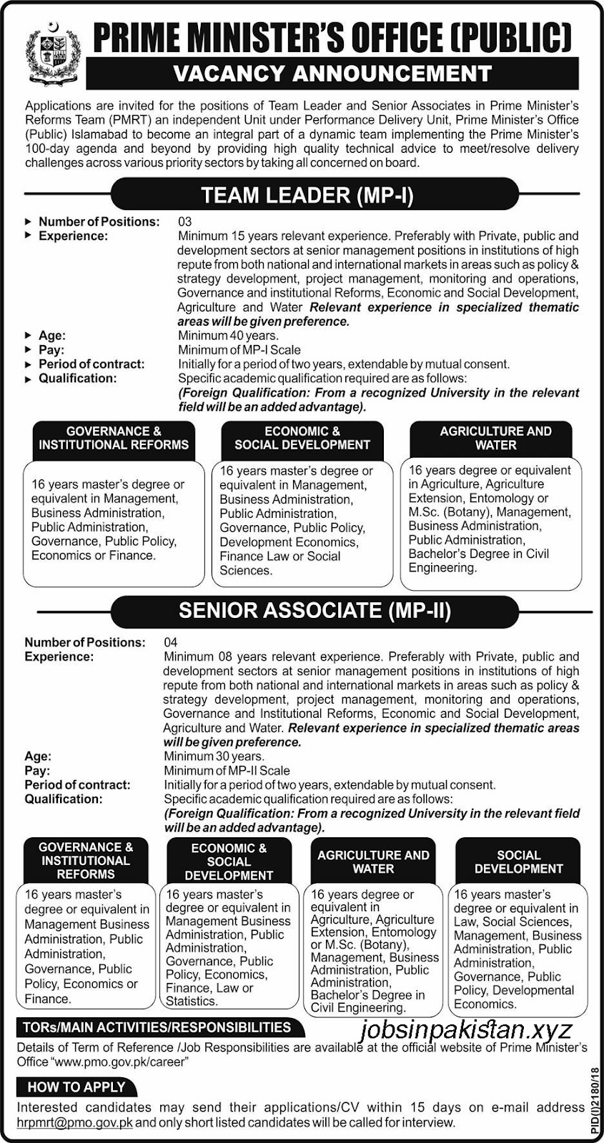 Advertisement for Prime Minister Office Jobs 2018