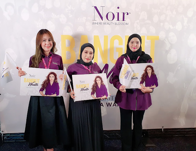 noir health and beauty review, noir health & beauty founder, noir beauty world, noir health & beauty harga, noir beauty founder, noir skincare testimoni, testimoni noir health beauty, noir pure white, noir mobile, join noir mobile, noir entrepreneur,
