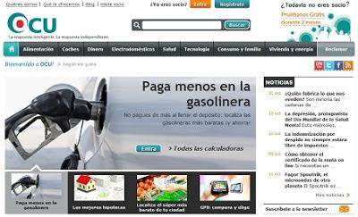 Página web de la OCU