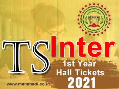 TS Inter 1st Year Hall Tickets 2021